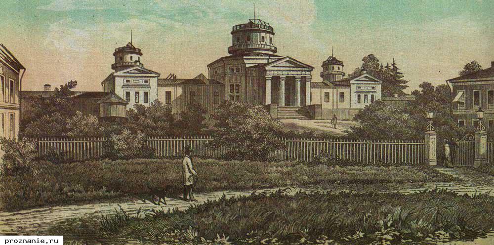 Звездные войны вокруг Пулковской обсерватории