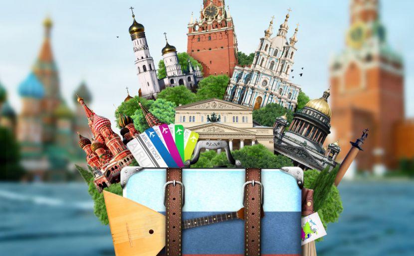Как прокачать российский рынок въездного туризма